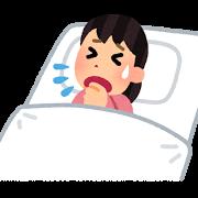 に が 横 なると 出る 咳